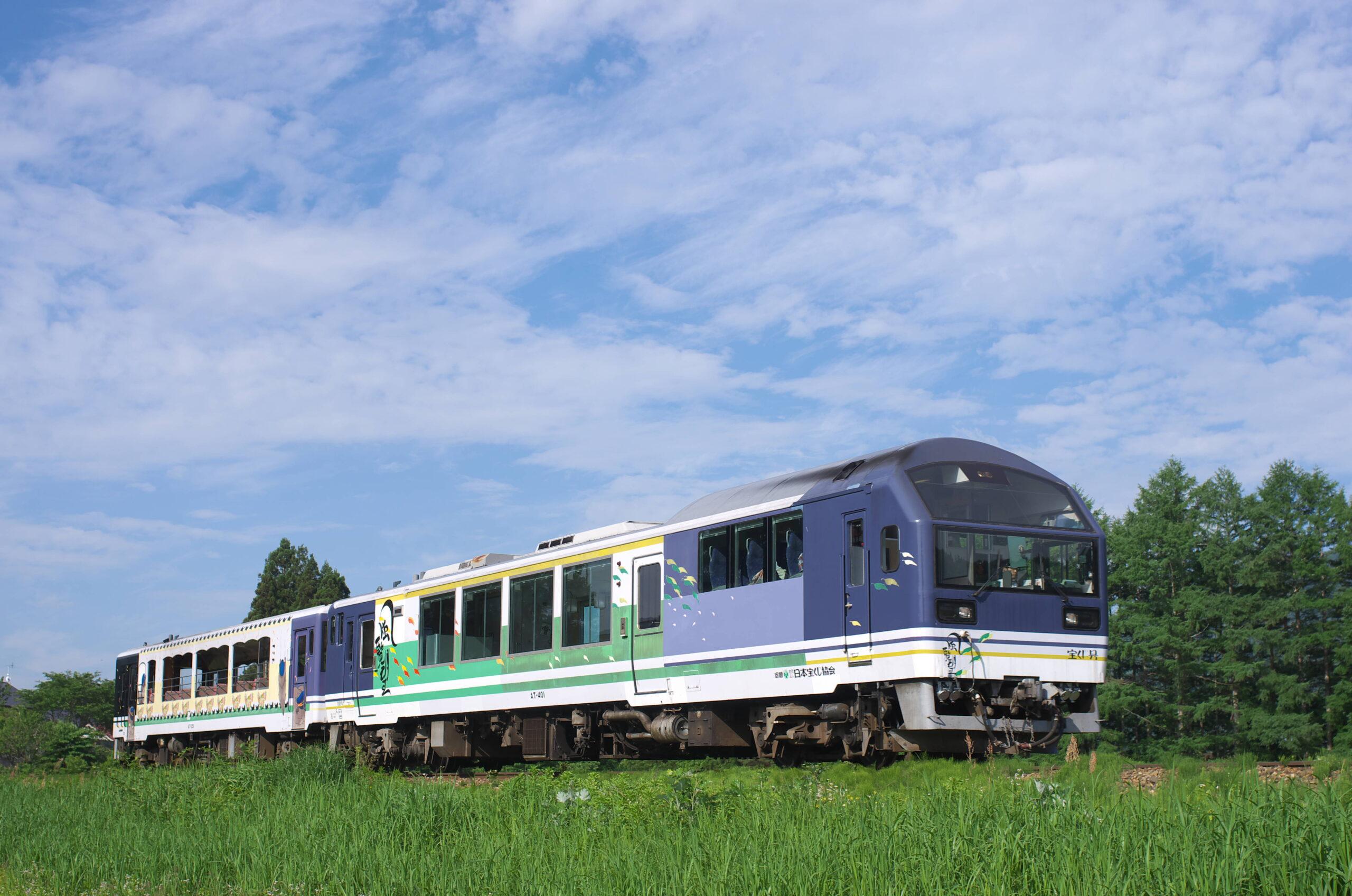 リゾート列車乗車で「あいづ」!「お座トロ展望列車」・「フルーティアふくしま」と芦ノ牧温泉